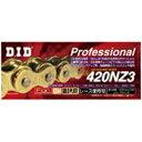 ノンシールチェーン DID420NZ3-100G 420NZ3-100L(ゴールド) DID(大同工業) ゴールド 1本