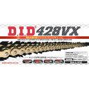 【送料無料】DID(大同工業) 428VX-130L (ゴールド) 1本 メーカー品番:DID428VX-130G【MS特集】