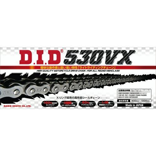 【送料無料】DID(大同工業) 530VX-110L スチール Xリング チェーン 1本 DID530VX-110【あす楽対応】