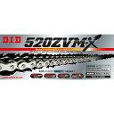【送料無料】DID(大同工業) 520ZVMX-120L シルバー チェーン 1本 DID520ZVMX-120S