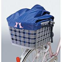 ヒロオカ K2442 自転車後カゴバッグ メーカー品番:K2442【あす楽対応】