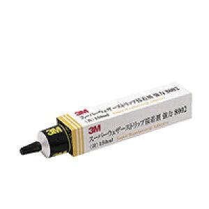 取寄 8002 AAD スーパーウェザーストリップ接着剤 強力 8002 黄色 150ml 3M(スリーエム) 黄色 1本