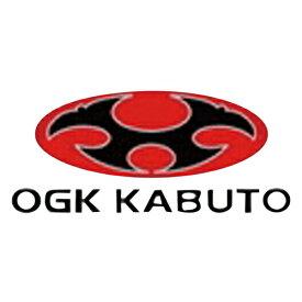 取寄 カムイ チークパッドセット ダークグレー XL OGK(オージーケーカブト) ダークグレー 1セット
