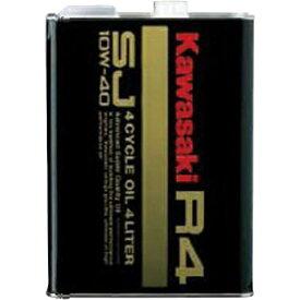 部分合成油 J0148-0002 【純正部品】R4 SJ10W-40 4L KAWASAKI(カワサキ) 部分合成油 1本