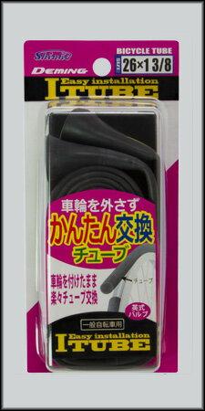 SHINKO(シンコー) ITUBE 27×1 3/8 WO 1本