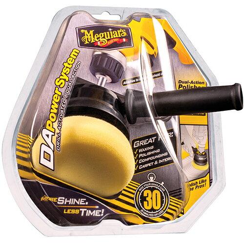 Meguiar's(マグアイアーズ) DA ポリッシングシステムインターナショナル メーカー品番:G3500INT 1セット