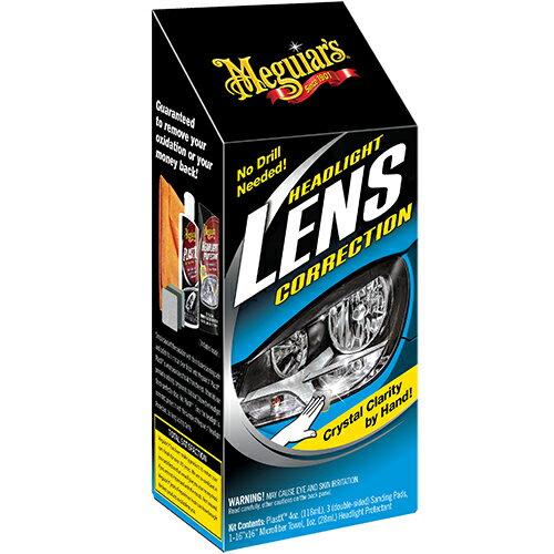 Meguiar's(マグアイアーズ) ヘッドライトレンズ・コレクションキット メーカー品番:G3700 1セット【あす楽対応】