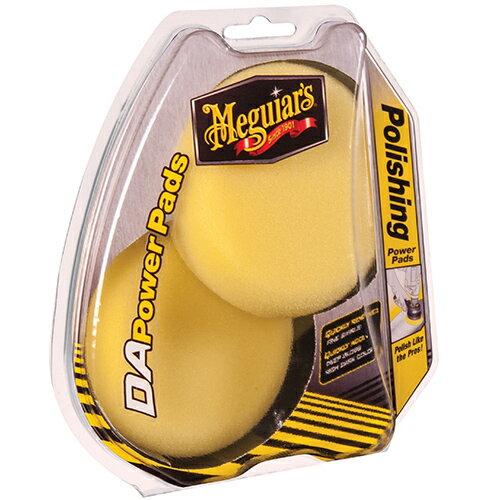 Meguiar's(マグアイアーズ) DA ポリッシングシステムポリッシングパッド 100mm 2個入 メーカー品番:G3508INT 1セット【あす楽対応】