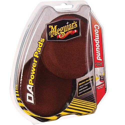 Meguiar's(マグアイアーズ) DA ポリッシングシステムカッティングパッド 100mm 2個入 メーカー品番:G3507INT 1セット【あす楽対応】