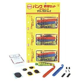 取寄 K-408 K408 修理セット DX NO.2 マルニ 1台紙(3セット入)