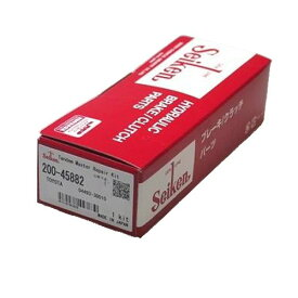 210-41992 210-41992 (SK41991-2) CM/C リペアキット Seiken 1個
