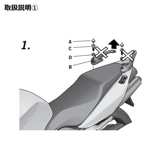 【送料無料】SHAD(シャッド) トップマスターフィッティングキット VFR800VTEC(02-04) メーカー品番:H0VF82ST 1セット 【あす楽対応】