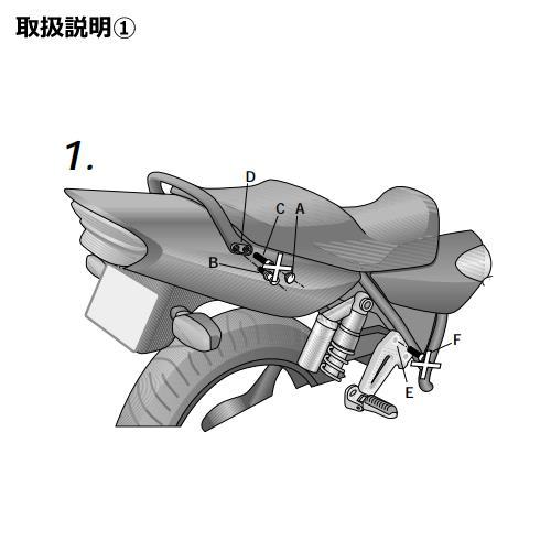 【送料無料】SHAD(シャッド) トップマスターフィッティングキット XJR1300(98-03) メーカー品番:Y0XJ11ST 1セット 【あす楽対応】