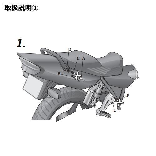 【送料無料】SHAD(シャッド) トップマスターフィッティングキット XJR1300(07-15) メーカー品番:Y0XJ17ST 1セット 【あす楽対応】