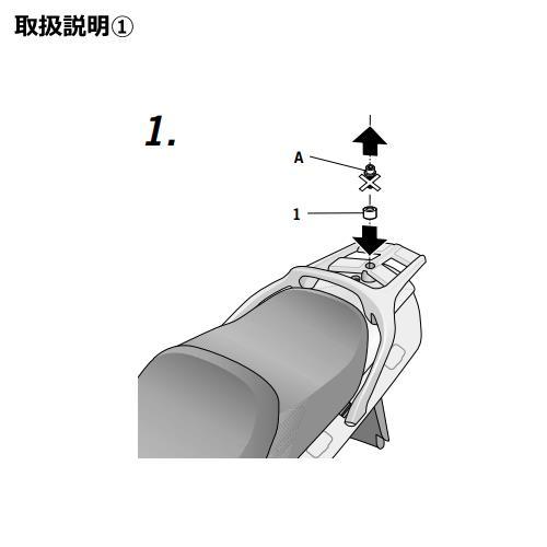 【送料無料】SHAD(シャッド) トップマスターフィッティングキット FJR1300(01-05) メーカー品番:Y0FJ31ST 1セット【あす楽対応】