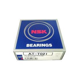 AT-T021 補機用 アイドルプーリー AT-T021 NSK(日本精工) 1箱