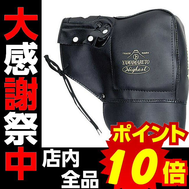 MARUTO HC-P2400 プレスハンドル用ハンドルカバー 黒 HC-P2400 1双【あす楽対応】【防寒特集】
