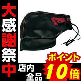 PB(日本製) 郵政専用仕様 ハンドルカバー(黒) HOT10【あす楽対応】【防寒特集】