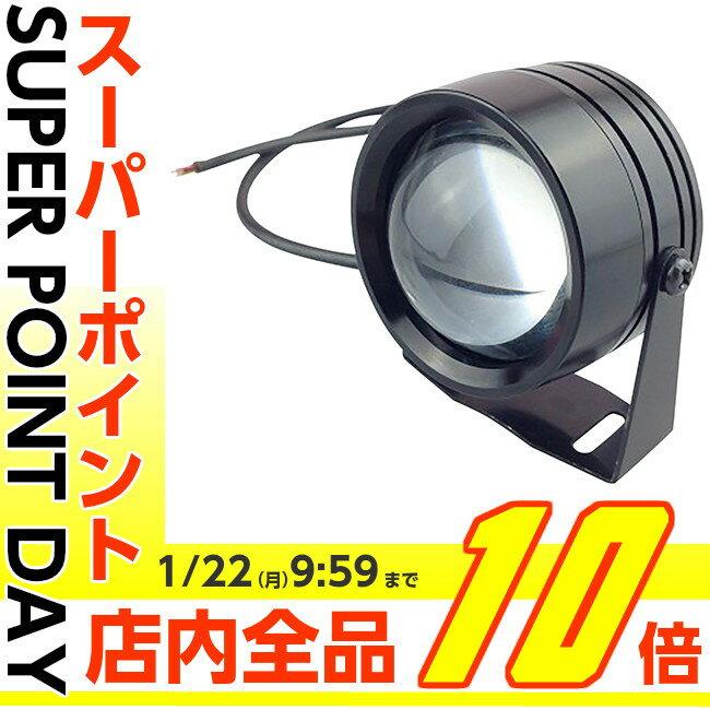 ハイパワーLEDフォグランプ プロジェクターmini ブラック 10W【あす楽対応】