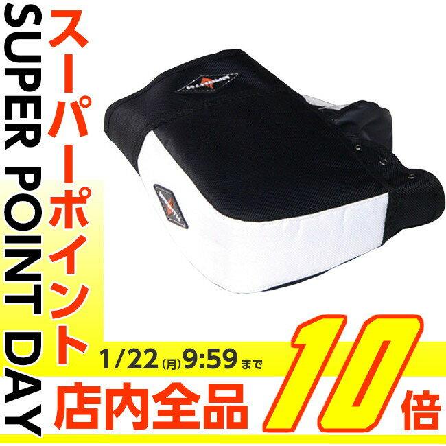 リード工業 KS-209A 防水・防風ハンドルカバー ホワイト 1双【あす楽対応】【防寒特集】