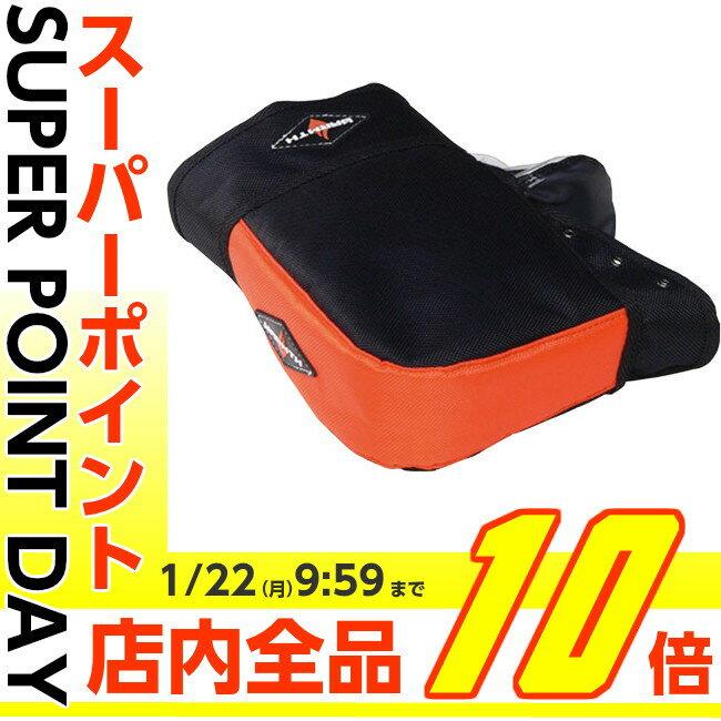 リード工業 KS-209C 防水・防風ハンドルカバー オレンジ2F-019KS-209C【あす楽対応】【防寒特集】