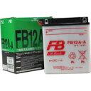 【エントリーでポイント最大26倍!(10月25日限定)】YB12A-A互換 FB12A-A 古河電池 液別タイプ(開放型) バッテリー ス…