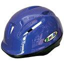 CHARI HEL こども用 自転車ヘルメット ロイヤルブルー SS(48〜52cm) SG 規格適合品【あす楽対応】