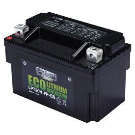【ポイント最大28.5倍★9/19〜24限定!】Pro Select Battery (プロセレクトバッテリー) LP20H-FP-BS 【YTX14-BS GT14B-4 YTZ14S互換】 リチウムイオンバッテリー 安心信頼業界最長2年保証付き 長持ち バイクバッテリー