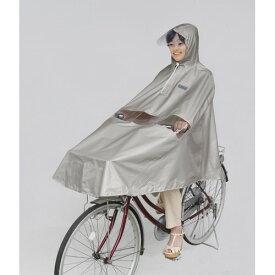 【ポイント最大28.5倍★お買い物マラソン9/19〜24限定】MARUTO 自転車 レインウェア D-3PORA 自転車屋さんのポンチョ プレミアム グレー D-3PORA