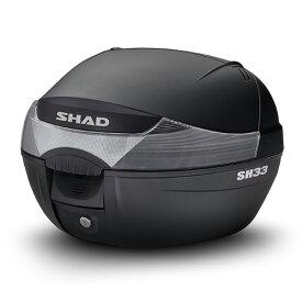 【10/25限定★ポイント最大23倍】バイク リアボックス(トップケース) 33L 通勤 通学 バイク SH33 無塗装ブラック SHAD(
