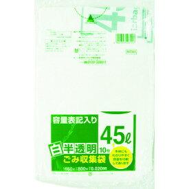 取寄 HT41HCL HT41容量表記入りホワイト半透明ゴミ袋45L 10枚 sanipak(サニパック) ホワイト半透明 1パック(20枚入)