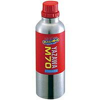矢澤産業 コンパクトガソリンボトル0.7L (ガソリン携行缶)品番:M70【あす楽対応】