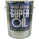 【エントリーでポイント最大26倍!(10月25日限定)】部分合成油 90793-30612 【純正部品】オートルーブ スーパーオイル…
