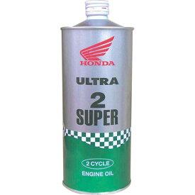 部分合成油 08245-99911 【純正部品】【1本売り】ウルトラ 2スーパー 1L HONDA(ホンダ) 部分合成油 1本