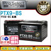P5 x Pro select motorcycle battery PTX9-BS fluid with charged just