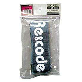 RE002 ロック布カバー グレー Re:code(リコード) グレー 1枚