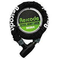Re:code(リコード) スチールジョイントロック ブラック 品番:RE004【あす楽対応】