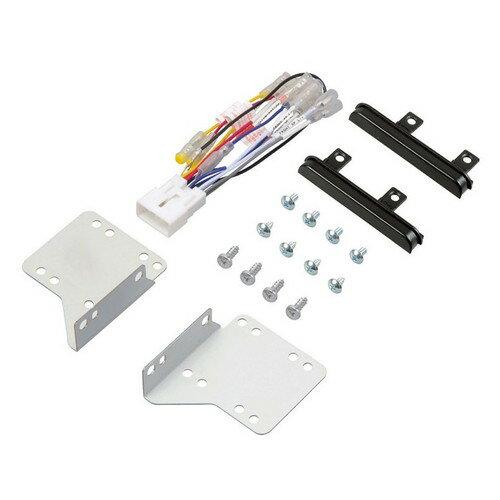 カーナビ・ドライブレコーダー D2459 AN取付キット Dー2459 エーモン工業 1セット