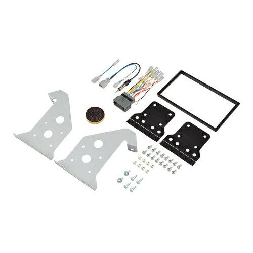 カーナビ・ドライブレコーダー H2474 AN取付キット 2474 エーモン工業 1セット