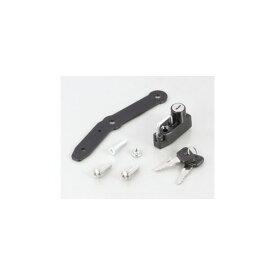 取寄 564-2810000 4ウェイヘルメットホルダー GSX250R KITACO(キタコ) ブラック 1セット