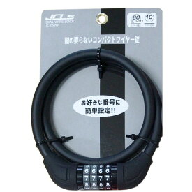 JC-059W JC-059W コンパクトダイヤル可変式ワイヤー錠 ブラック J&C(ジェーアンドシー) ブラック 1個