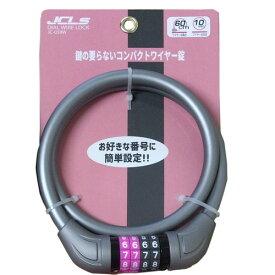 JC-059W JC-059W コンパクトダイヤル可変式ワイヤー錠 グレー J&C(ジェーアンドシー) グレー 1個