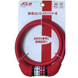 JC-059W JC-059W コンパクトダイヤル可変式ワイヤー錠 レッド J&C(ジェーアンドシー) レッド 1個