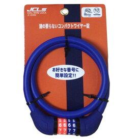 JC-059W JC-059W コンパクトダイヤル可変式ワイヤー錠 ネイビー J&C(ジェーアンドシー) ネイビー 1個