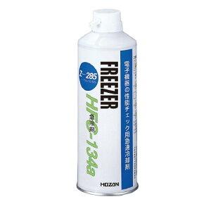 【エントリーでポイント最大26倍!(10月25日限定)】取寄 急冷剤(460G) HOZAN(ホーザン) 1個
