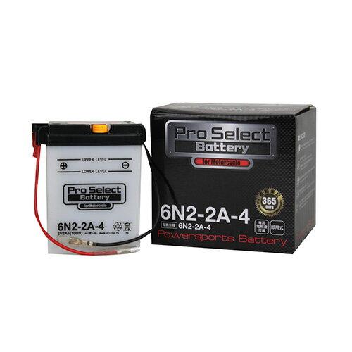 【液別開放型タイプ】バイクバッテリー 6N2-2A-4 ProSelect【あす楽対応】