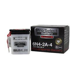 【6/22 20時〜6/26 2時迄 ポイント最大28倍!お買い物マラソン】Pro Select Battery (プロセレクトバッテリー) 6N4-2A-4 【6N4-2A-4互換】 液別タイプ(開放型) 安心信頼1年保証付き 長持ち バイクバッテリー