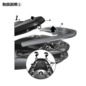 【送料無料】SHAD(シャッド)トップマスターフィッティングキットPCX125(10-16)メーカー品番:H0PC10ST1セット【あす楽対応】
