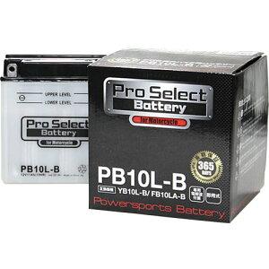 プロセレクトバッテリーPB10L-B