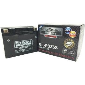 YTZ5S互換 GL-PSZ5S (ジェルタイプ 液入り充電済) PSB 液入充電済 新世代GELバッテリー 2年保証 GROM対応